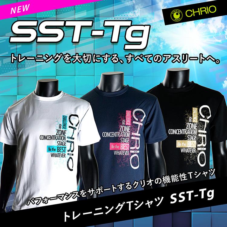 トレーニングTシャツ(半袖)SST-Tg
