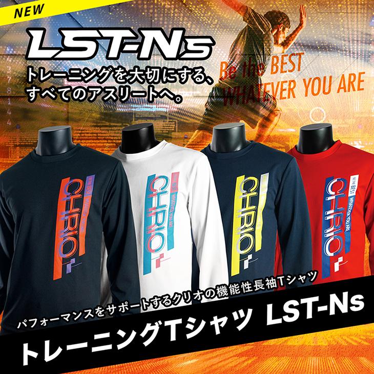 トレーニングTシャツ(長袖)LST-Ns